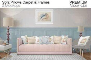 1808289 Sofa Pillows Carpet & Frames Set 3470162 4