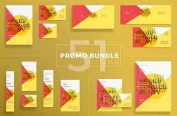 1809046 Promo Bundle Summer Music Party 3469096 3