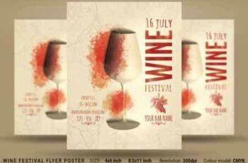 1809049 Wine Festival Flyer Poster 3471428 3