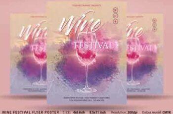 1809050 Wine Festival Flyer 3471432 7