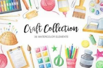1809084 Watercolor Craft Collection 14363 2