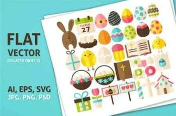 1809113 Happy Easter Vector Isolated Objects 69202 8
