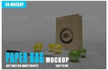 1809190 Paper Bag Mockup 8498847 2