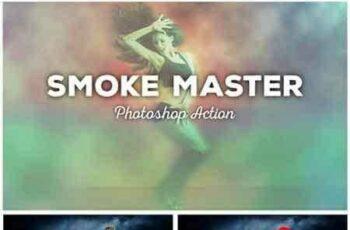 1809210 Smoke Master - Photoshop Action #16 17977822 4