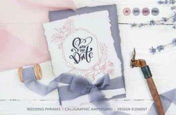 1810079 Wedding Vector Calligraphy 3473334 7