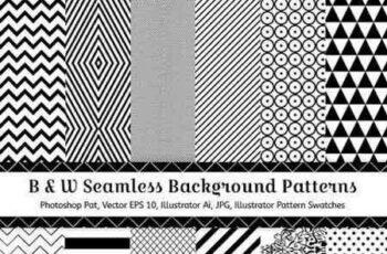 1810201 12 Geometric Seamless Patterns 67626 2