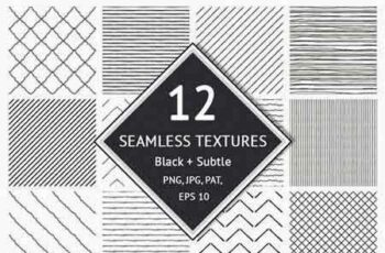 1810203 12 Seamless Textured Patterns 788010 6