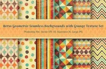 1810221 Retro Geometric Seamless Backgrounds 66992 3