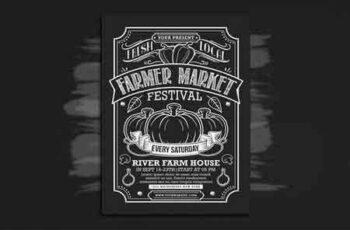 1810267 Farmer Market Festival 2857909 5
