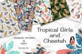 1811092 Tropical Girls and Cheetah 2872175 3