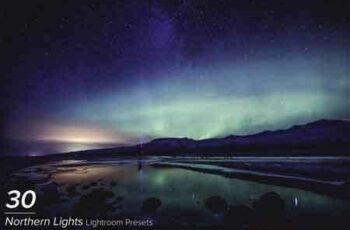 1811103 30 Northern Lights Lightroom Presets 3480114 4