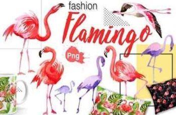 1811276 Flamingo fashion watercolor PNG set 1846996 2