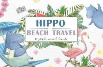 1811279 Hippo Beach Travel. Summer Set 1630514 6
