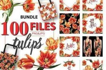 1811294 Tulip PNG watercolor flower set 1857948 3