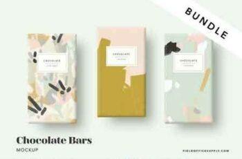 1812011 Chocolate Bar Mockup Bundle 2775583 7