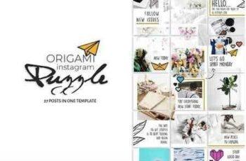 1812024 Origami Instagram Puzzle 2868714 4
