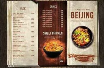 1812163 Chinese Trifold A4 & US Letter Food Menu 20679372 3
