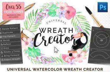 1812197 Universal Wreath Creator Pro 2805021 15