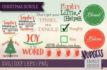 1812227 Christmas Bundle SVG DXF EPS PNG 124339 2