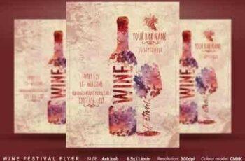 1812250 Wine Festival Flyer 3486046 6