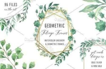 1812274 Watercolor Geometric Foliage Frames 2906774 5