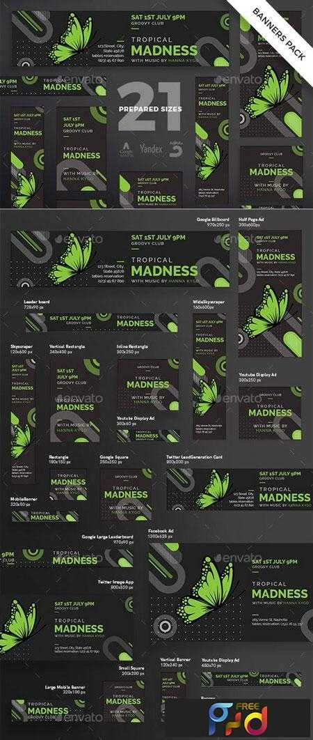 1812322 Tropical Madness Banner Pack 20714209 1