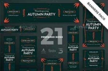 1812343 Autumn Party Banner Pack 20769353 3