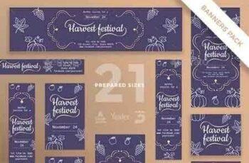 1812358 Harvest Festival Banner Pack 20829465 3