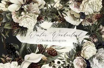 Winter Wonderland Floral Bouquets 2848096 7