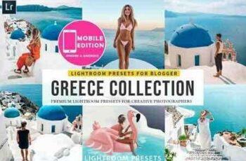 Greece Travel Lightroom Presets 2968068 5