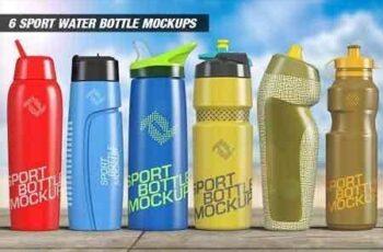Sport Water Bottle Mockups Bundle 2785407 7