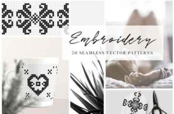 Embroidery Style Vector Patterns 2202205 8