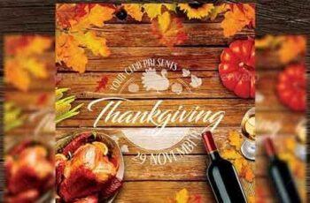 Thanksgiving Dinner Flyer 22650983 7