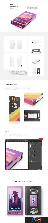 VHS Cassette Mockups Set 3048340 1