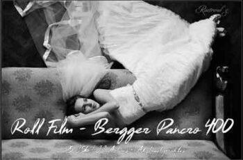 Roll Film - Bergger Pancro 400 2280789 5