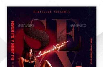 Night Club Flyer Template 22651583 4