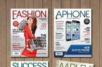 Magazine Cover Template 7586803 4