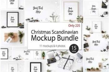 Christmas Scandinavian Mockup Bundle 3061296 3