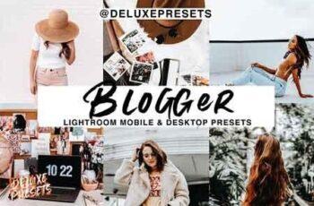 Blogger Lightroom Presets 2968087 7