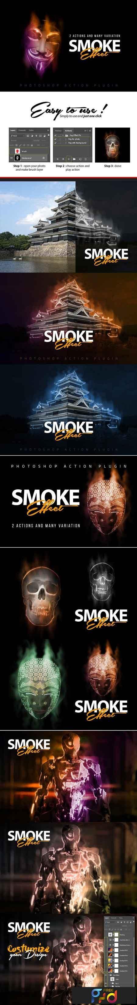 Smoke Effect Photoshop Action 2897739 1