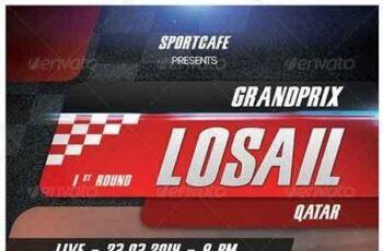 Racing Flyer 7069603 7