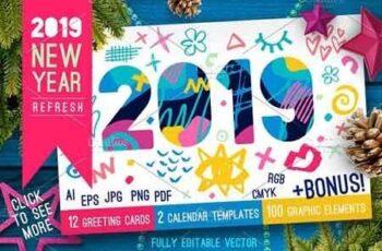 2019 New Year Christmas White Bundle 2958549 2