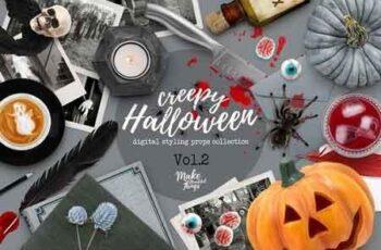 Halloween Scene Creator 2891823 8
