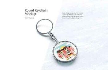 Round Keychain Mockup 2960400 1