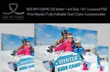 Kids Winter Camp Flyer Template 22688369 5