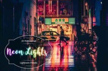Neon Lights Lr Presets 3490873 4