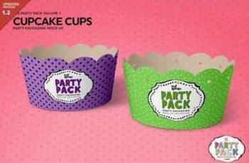 Cupcake Cups Packaging Mockup 2199579 2