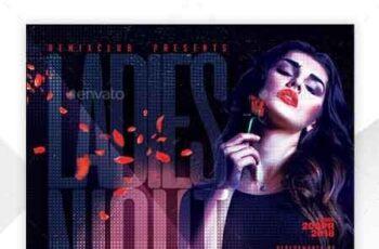 Ladies Night Flyer Template 22669831 2