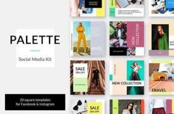 Palette Social Media Kit 2971874 3