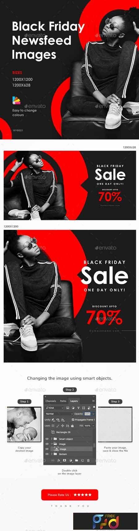 Black Friday Sale Social Media Banner Set 22681544 1